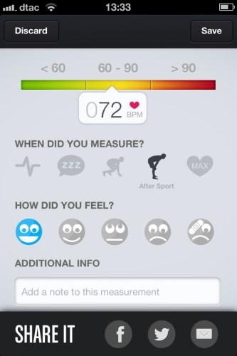 Приложение для проверки пульса Runtastic Heart Rate