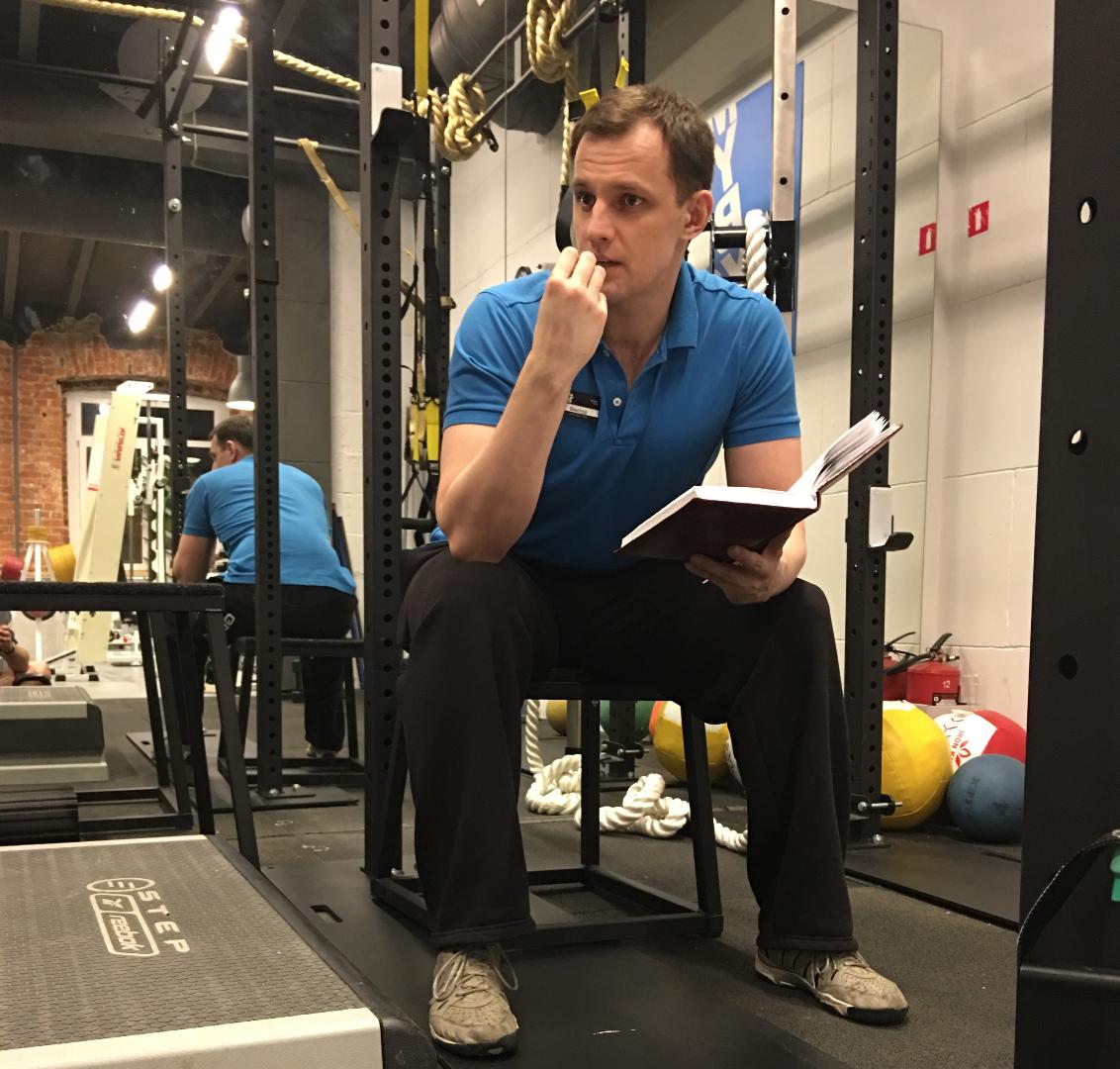 Тренировка с персональным инструктором